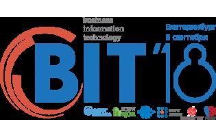 Скоро. «Международный гранд форум BIT-2018» Екатеринбург