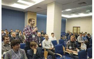 LANMASTER принял участие на форуме BIT в Тюмени!