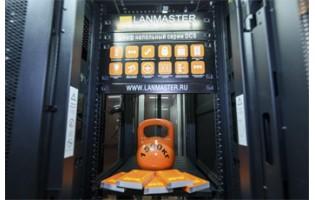 LANMASTER принял участие на форуме BIT в Москве!