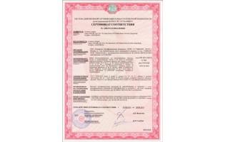 Получены новые сертификаты на продукцию брендов LANMASTER и TWT